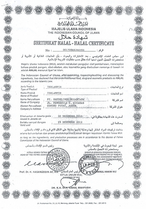 sertifikat-MUI-Kapsulindo